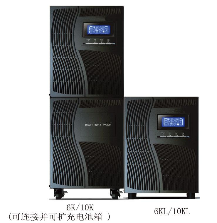 高频ups 在线式SD6K~10KNTB(L)-SE10K~20KNTB