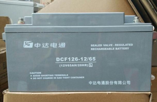 中达电通台达蓄电池12V系列产品